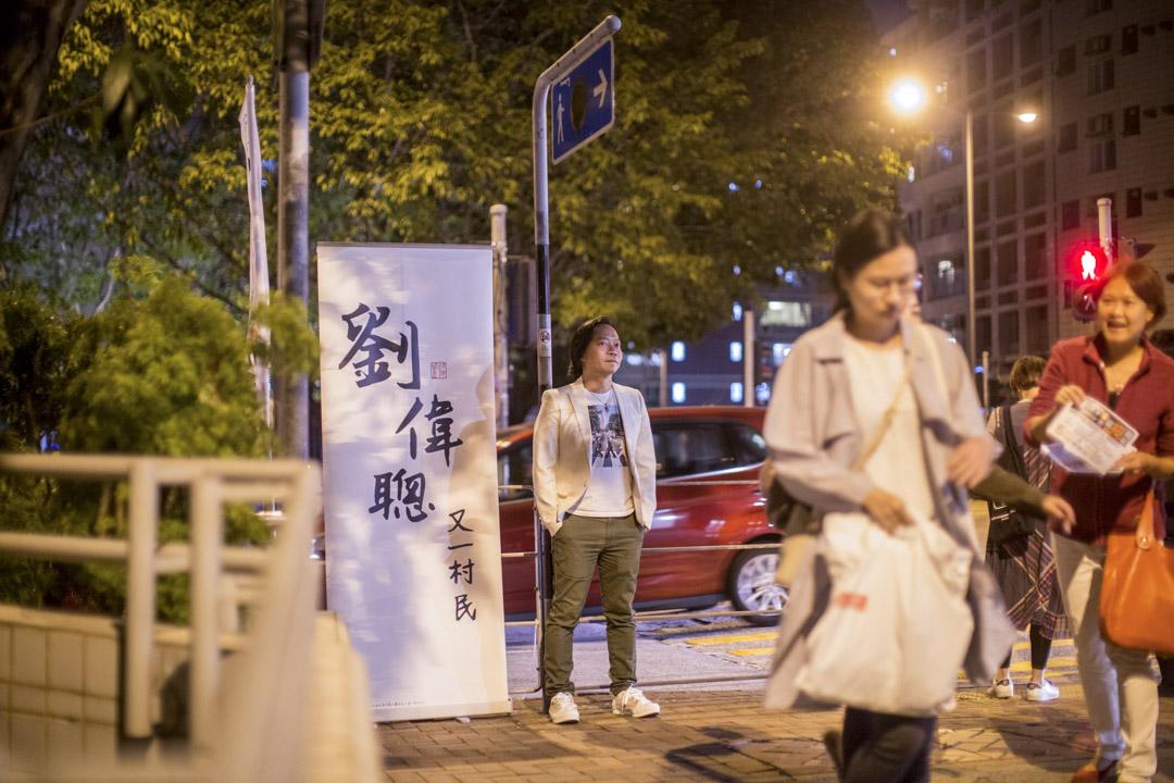 劉偉聰不愛派傳單,他自言每個人拉票都可有自己風格,而他的風格就是親自落區、和選民傾談。