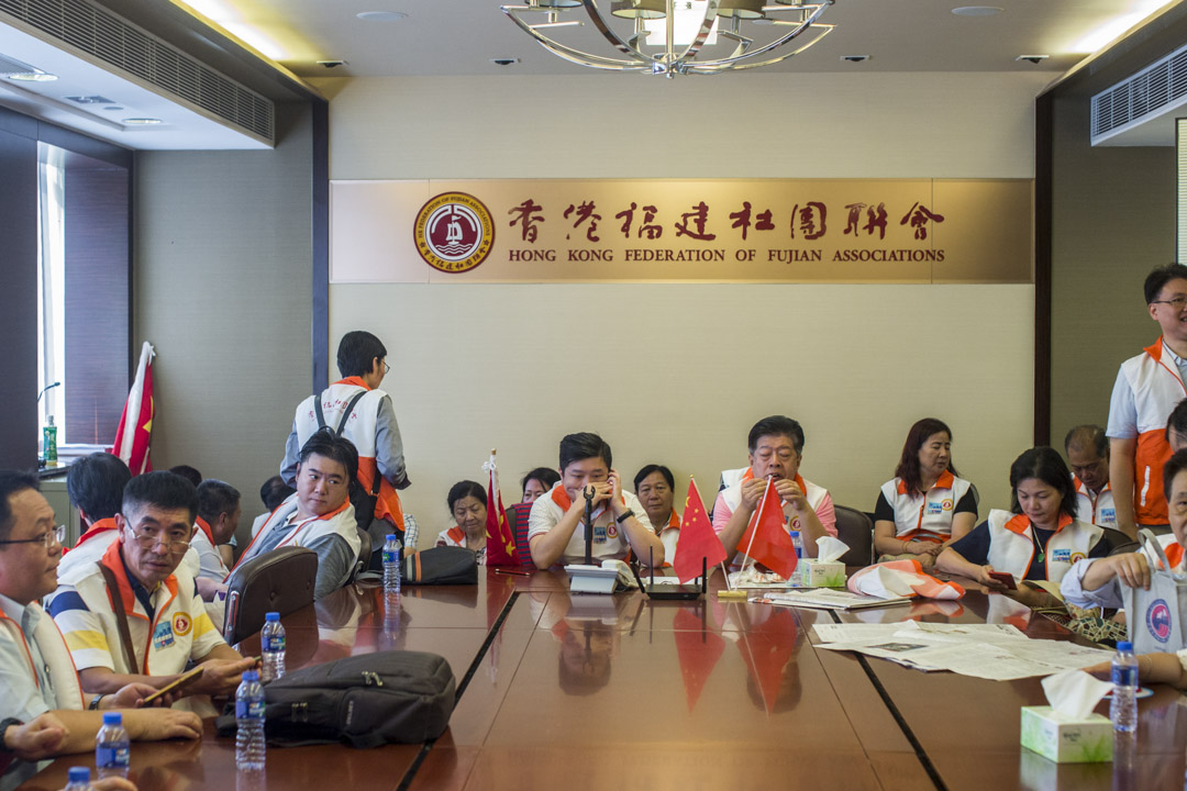 2019年8月10日,「香港福建社團聯會」發起「止暴制亂、反獨保家」誓師大會。