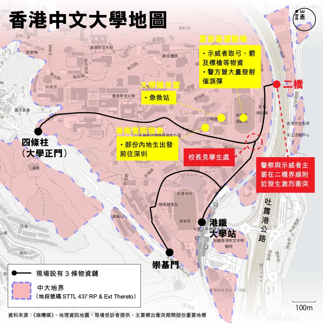 香港中文大學地圖。