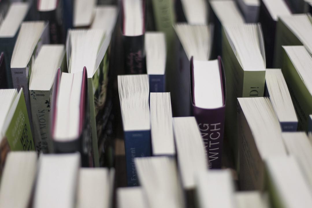2019年法蘭克福書展。