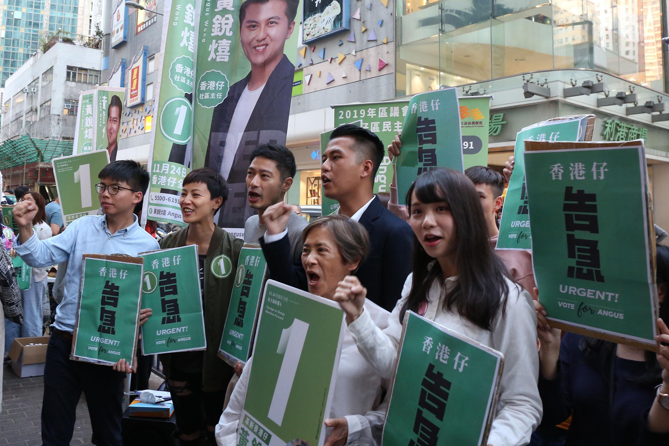 2019年11月24日區議會選舉投票日,葉德嫻、何韻詩、王宗堯、黃之鋒、周庭等人到場為香港仔選區民主派候選人黃銳熺助選。同區候選人為任葆琳、李建成。