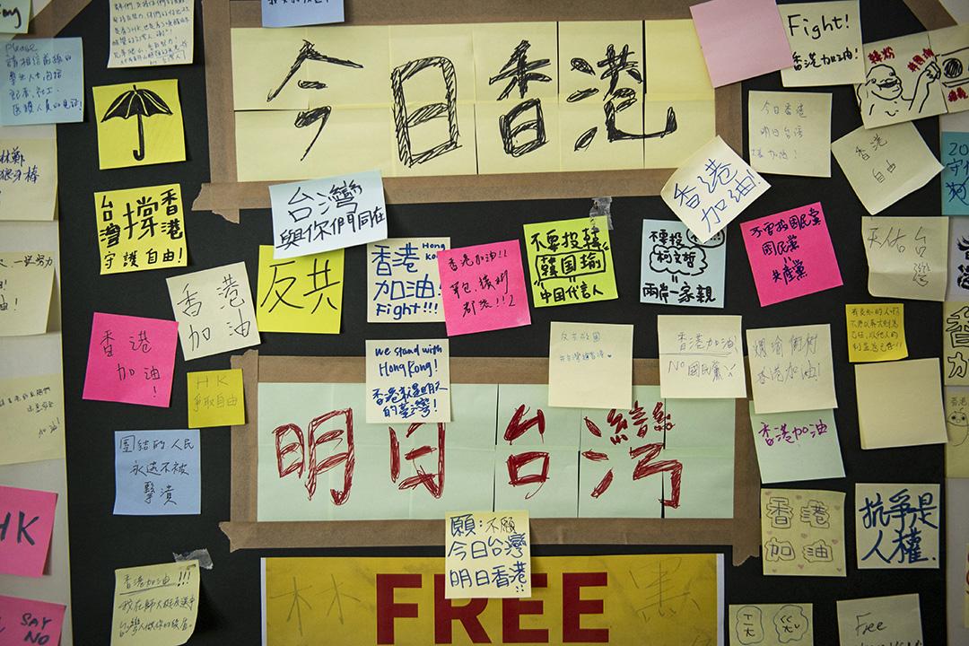 台北公館連儂牆上的便利貼。 攝:林彥延/端傳媒