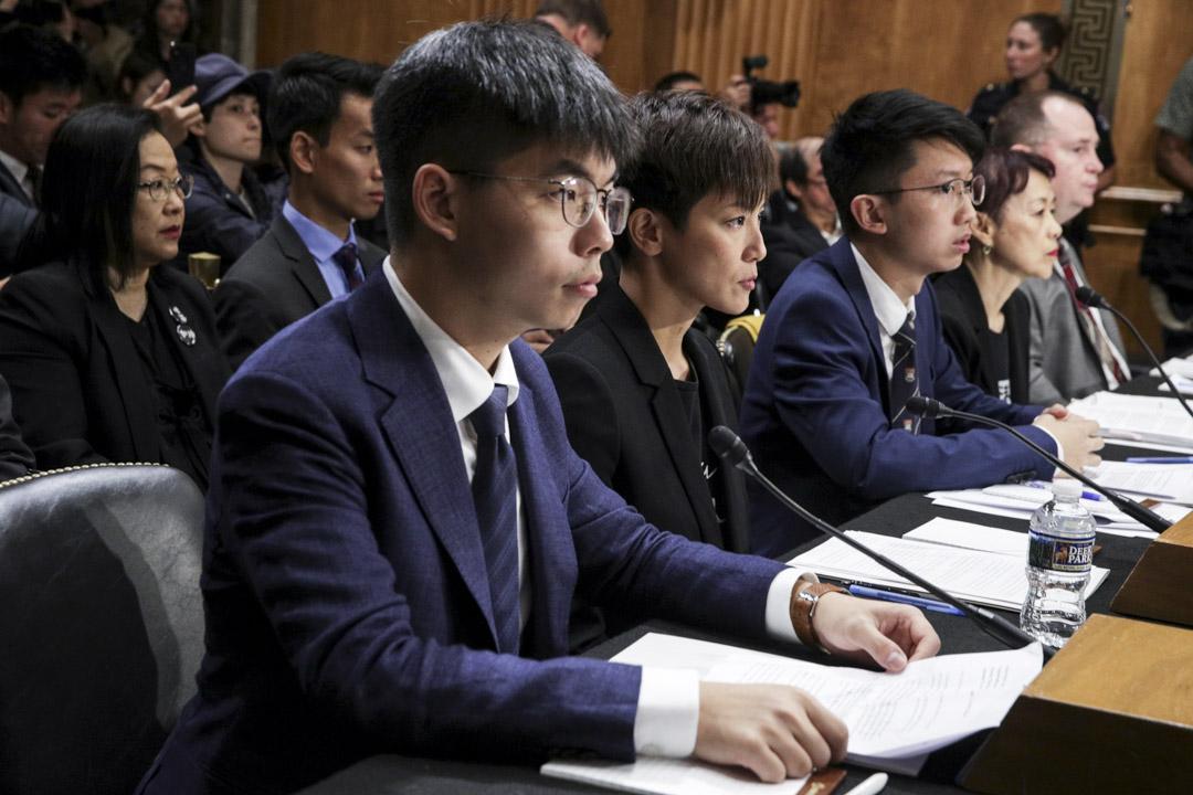 2019年9月17日,譚競嫦(前排右二)與黃之鋒、何韻詩等出席在華盛頓舉行的美國國會聽證會。