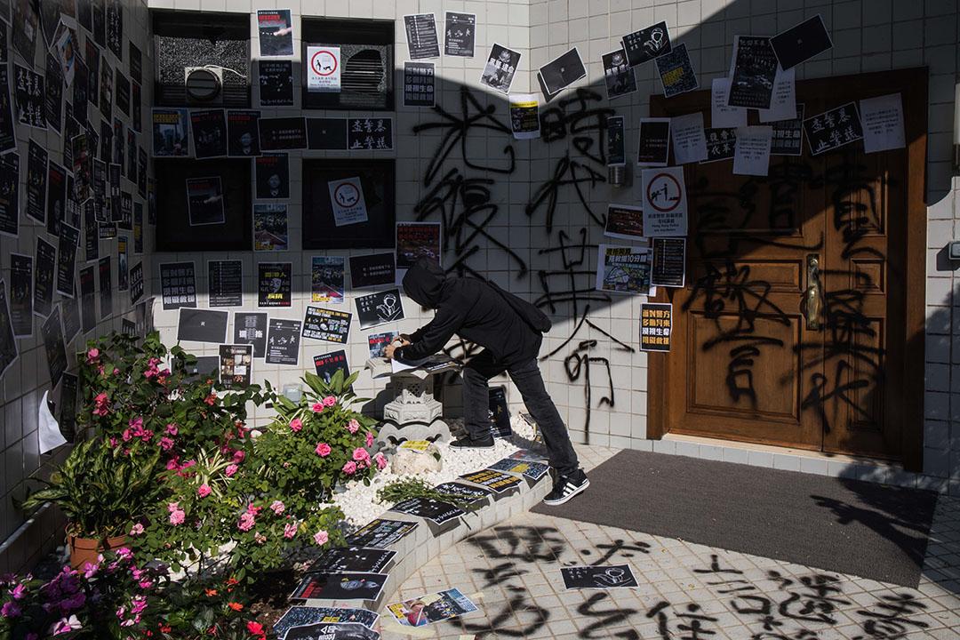 11月8日下午,香港科技大學校長史維住宅,牆上被貼上文宣海報,被噴上「譴責警暴」等標語。