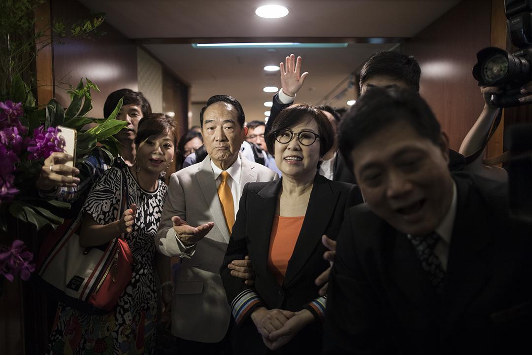 宋楚瑜宣布參選2020台灣總統選舉。