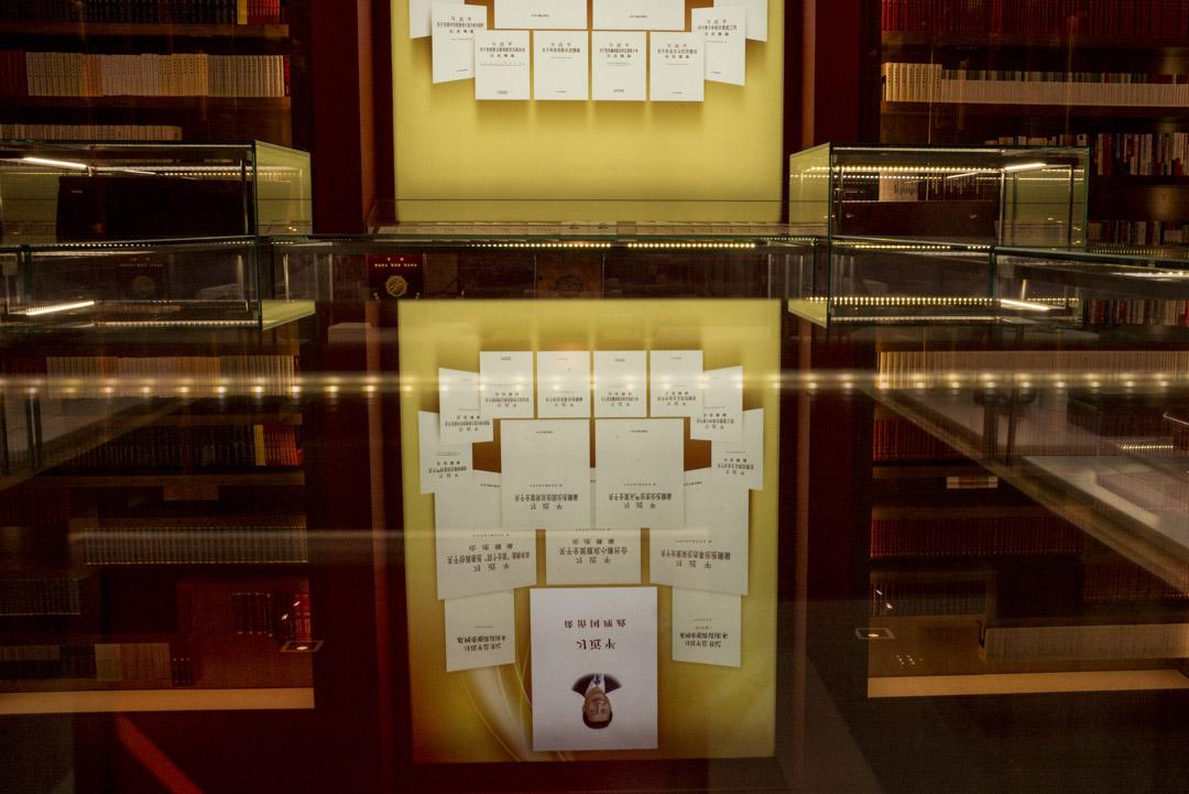 2018年,北京改革開放四十年展。