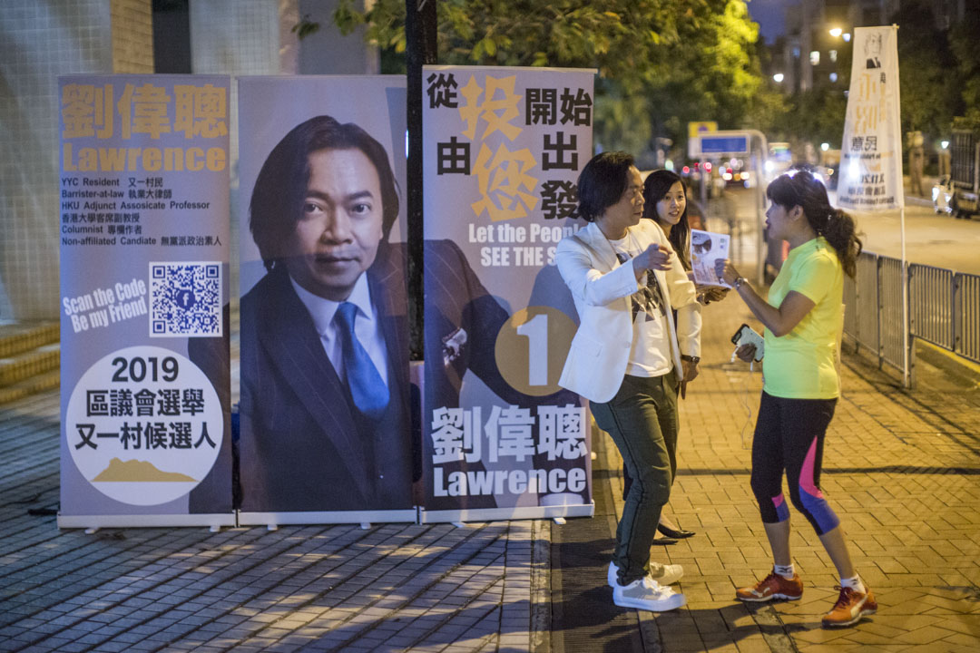 劉偉聰說出戰的訊息很簡單,五個字:請走保皇黨。