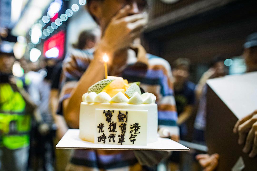 旺角示威期間,示威者為一名示威者慶祝生日,並送上生日蛋糕。