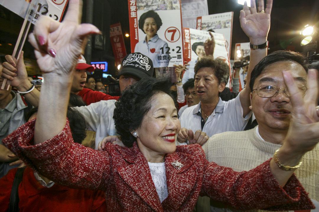 2007年12月2日,陳方安生以175,874票勝出立法會香港島地方選區補選。