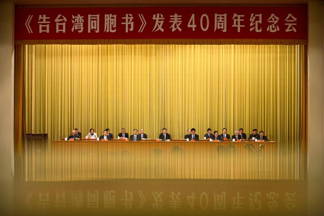 2019年1月2日在北京,中國國家主席習近平在《告台灣同胞書》發表40週年紀念會上發表重要講話。 攝:Mark Schiefelbein / AFP via Getty Images