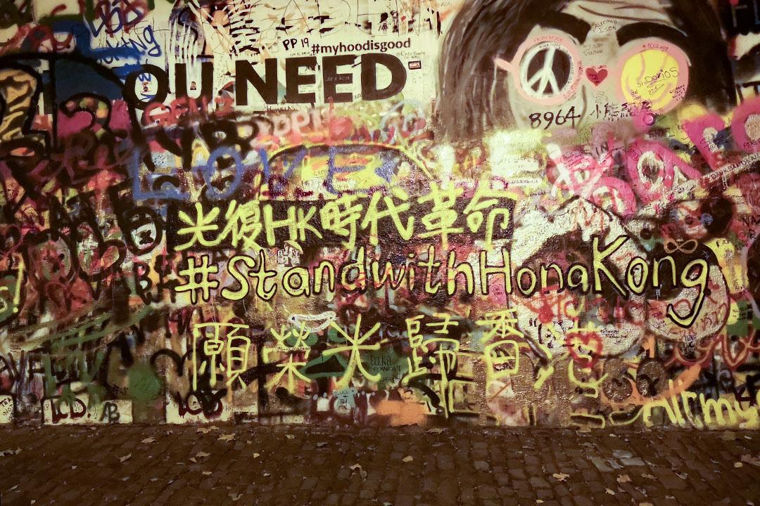 布拉格列儂牆。 圖 : 作者提供