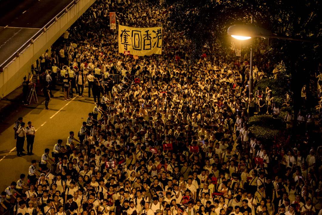 2019年6月9日,民陣發起反對《逃犯條例》修訂的大遊行。