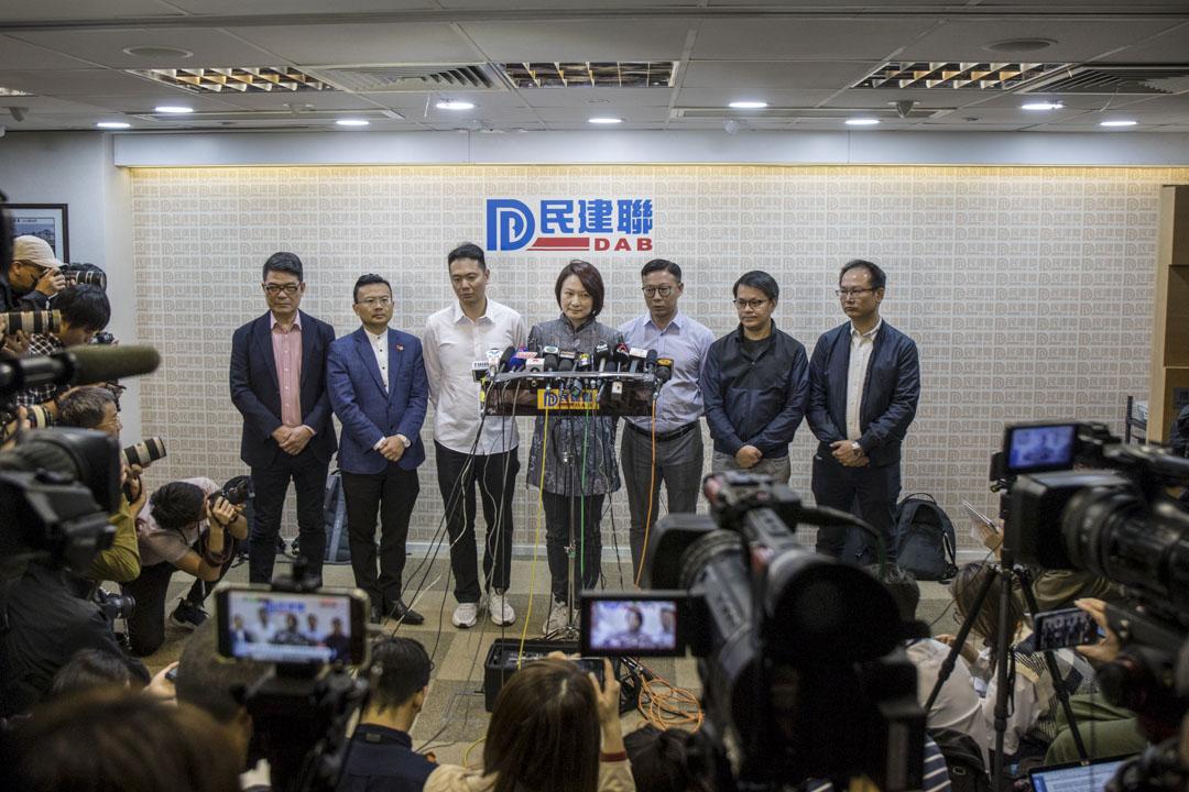 2019年11月25日,民建聯召開記者會,並就區議會選舉大敗致歉。 攝:陳焯煇/端傳媒