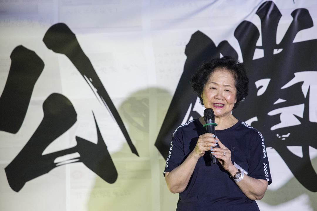 2019年8月2日,香港公務員在中環遮打花園發起的集會,陳方安生上台發言。