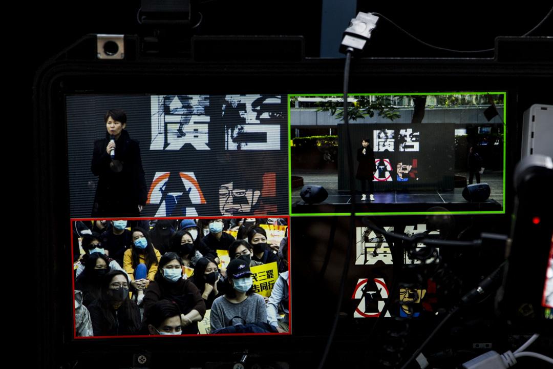 2019年12月2日,廣告界罷工集會,嘉賓上台分享。