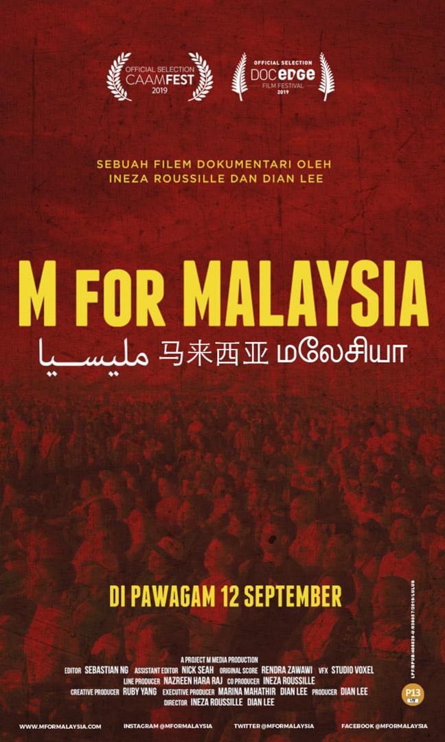 《M for Malaysia》即將要代表馬來西亞角逐2020年奧斯卡最佳國際故事片獎。