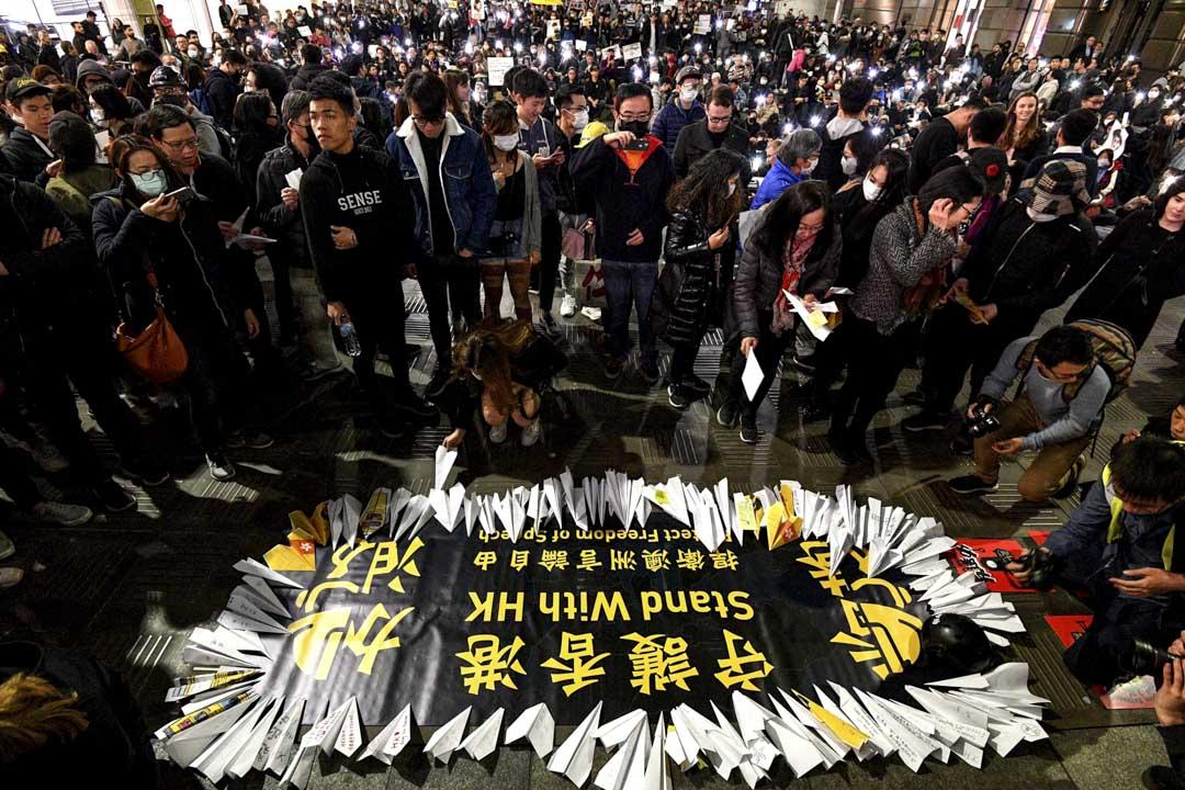 2019年8月16日,悉尼馬丁廣場舉行的聲援香港爭取民主的請願。