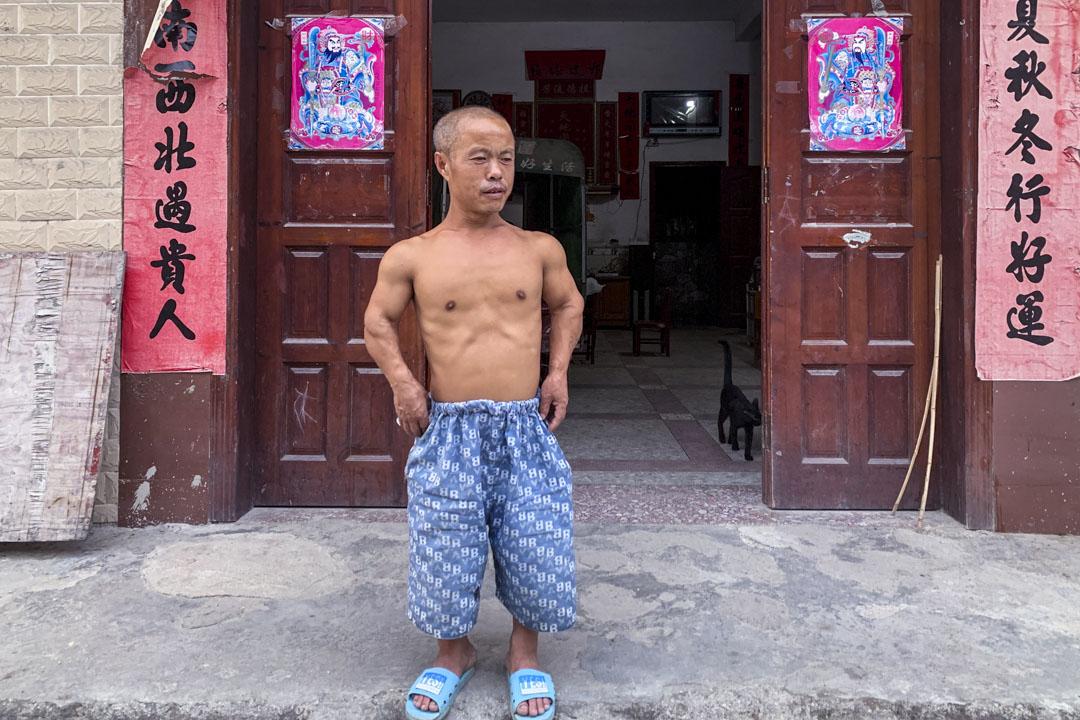 清塘村的貧困戶楊華。