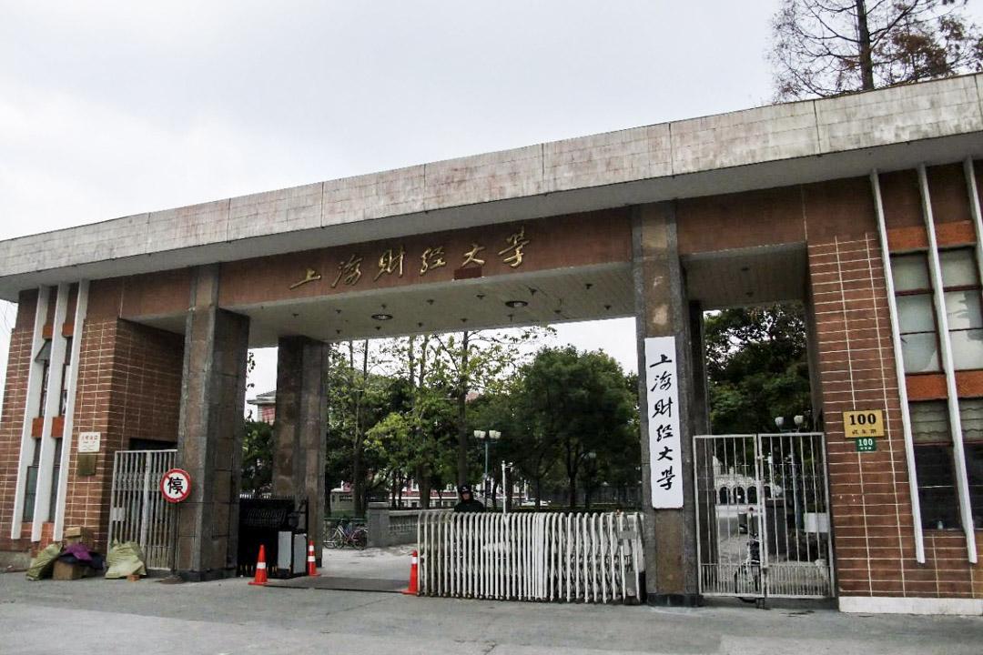 上海財經大學副教授錢逢勝日前被舉報性騷擾。 網上圖片