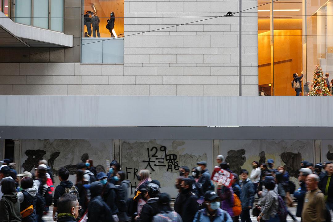 2019年12月8日,民陣發起國際人權日遊行,底下的遊行人群和路旁大廈裡的人。