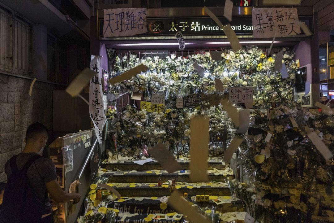 2019年9月7日,太子站外滿佈鮮花。
