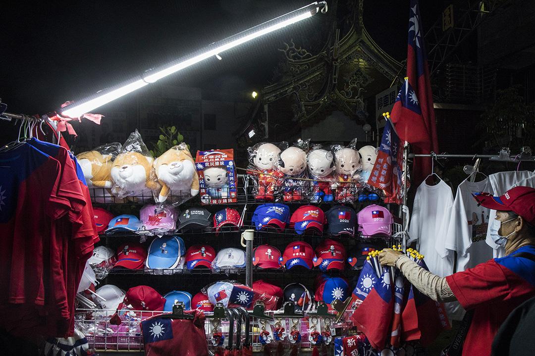 2019年11月2日桃園,售賣韓國瑜宣傳品的攤販在造勢晚會附近。