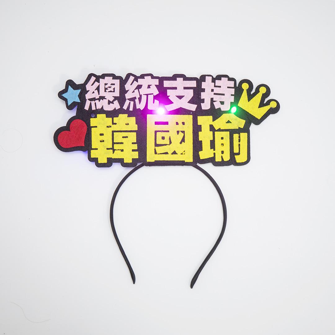 攤商出售的韓國瑜商品。