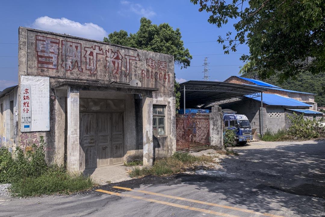 清塘村外,不少工廠被政府強制關閉。