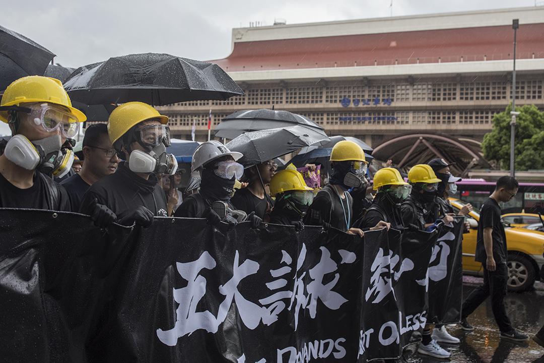 2019年9月29日, 台北舉辦「929台港大遊行」,支持香港的反《逃犯條例》修例運動。