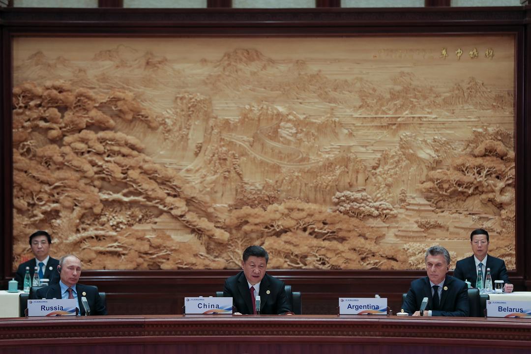 2017佯5月15日,「一帶一路」國際合作高峰論壇圓桌峰會在北京舉行。