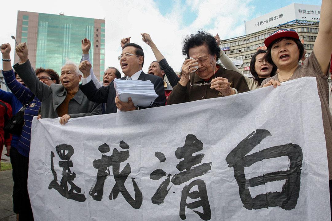 2009年11月25日,前立委廖正井(中)因賄選被判當選無效,與雙親 及支持者前往監察院陳情,希望監察院還他清白。