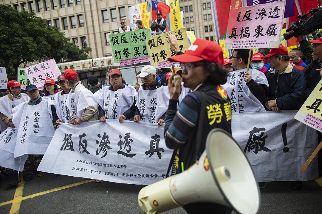 2019年12月31日,反滲透法三讀期間,一班示威者在立法院外抗議。