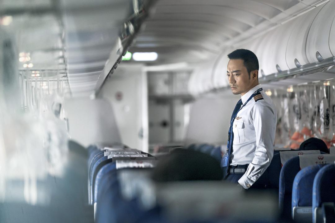 《中國機長》劇照。