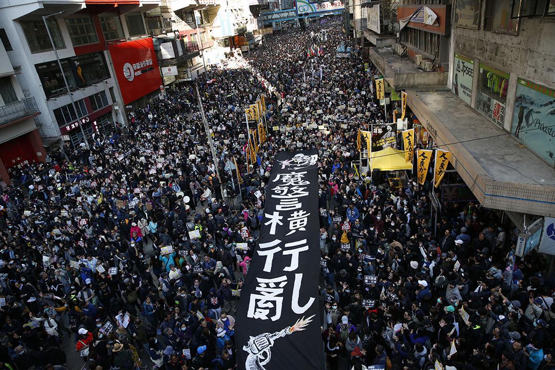 2019年12月8日,民陣發起國際人權日遊行,遊行人群舉起抗議警暴的橫幅前進。