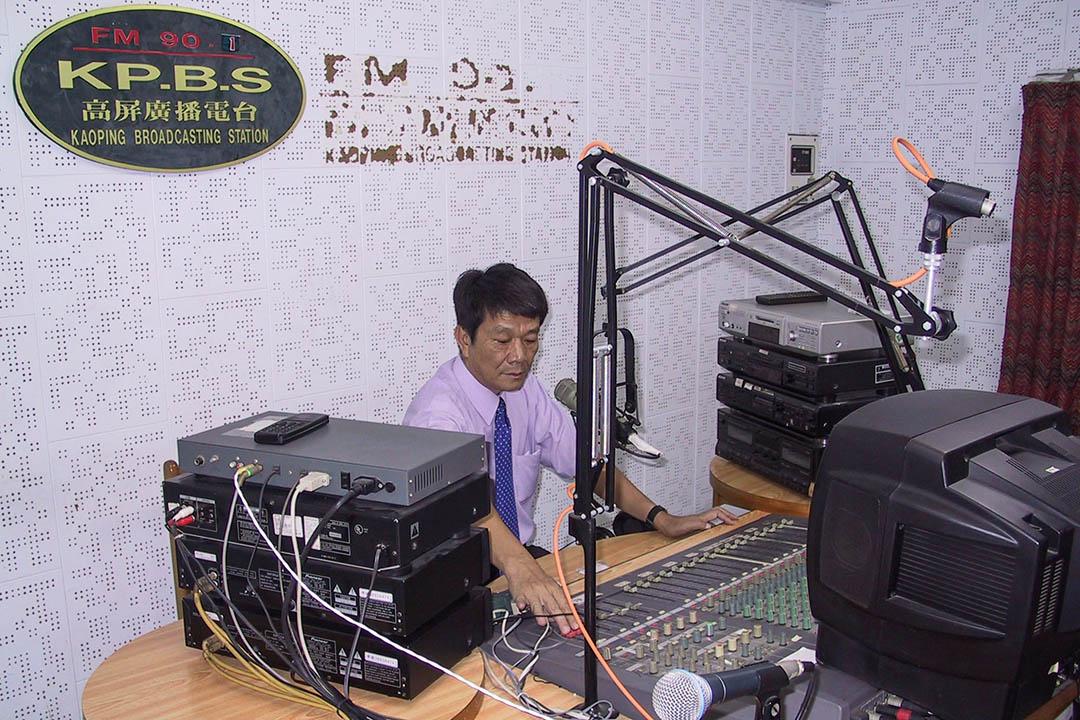 高雄地下電台「台灣人之聲」。