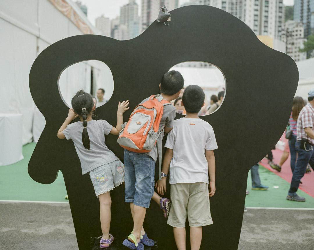 小童在維多利亞公園的一個活動上。
