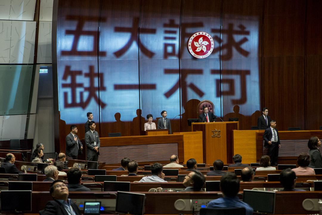 2019年10月16日,林鄭於立法會發表施政報告,有議員把示威標語投影在會議廳。