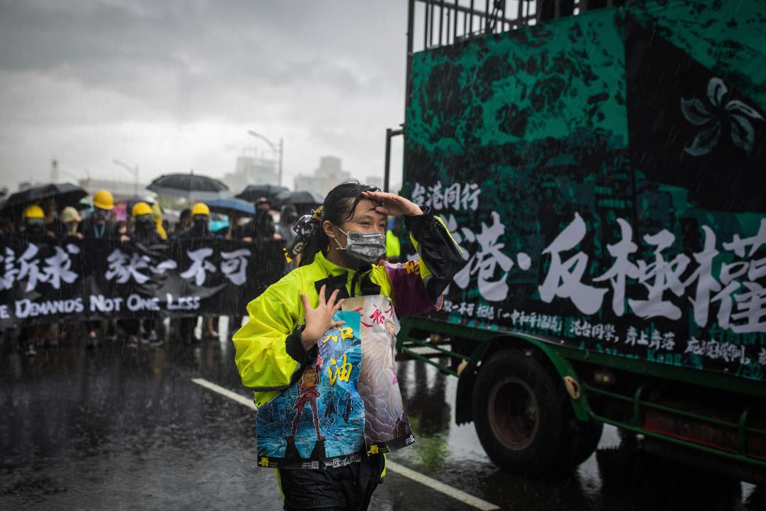 2019年9月29日, 台北舉辦「929台港大遊行」。