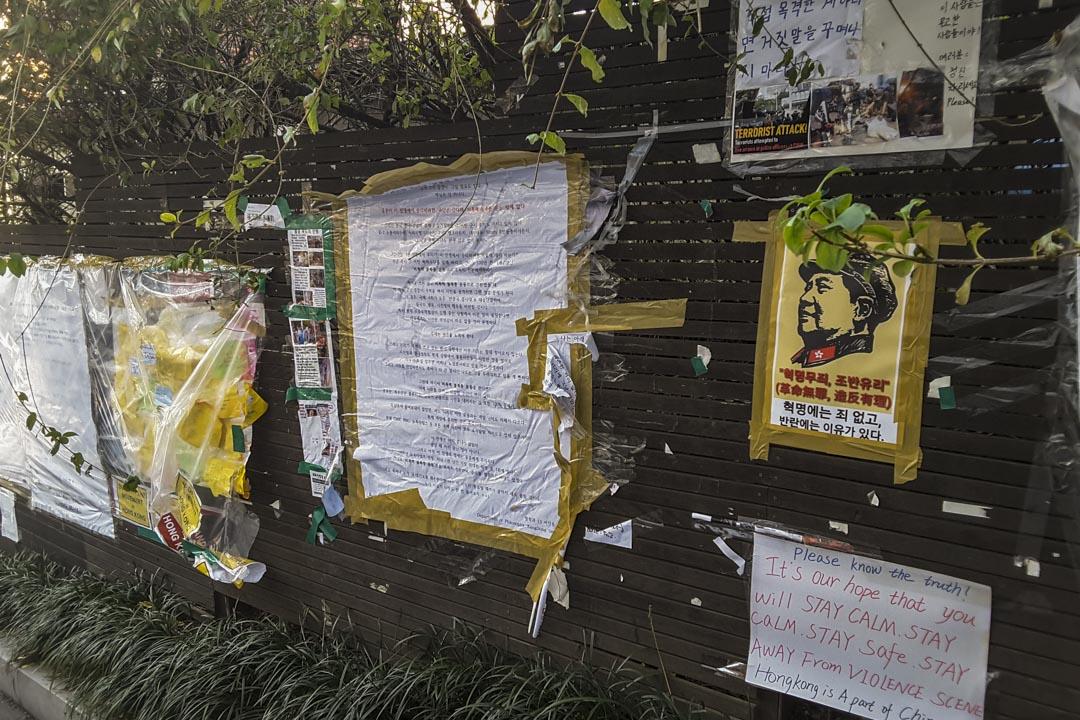 高麗大學校園內的聲援香港大字報,在撕毀大字報衝突發生、引發爭議後後,中國留學生停止破壞行為,轉而將自己意見也張貼出來。
