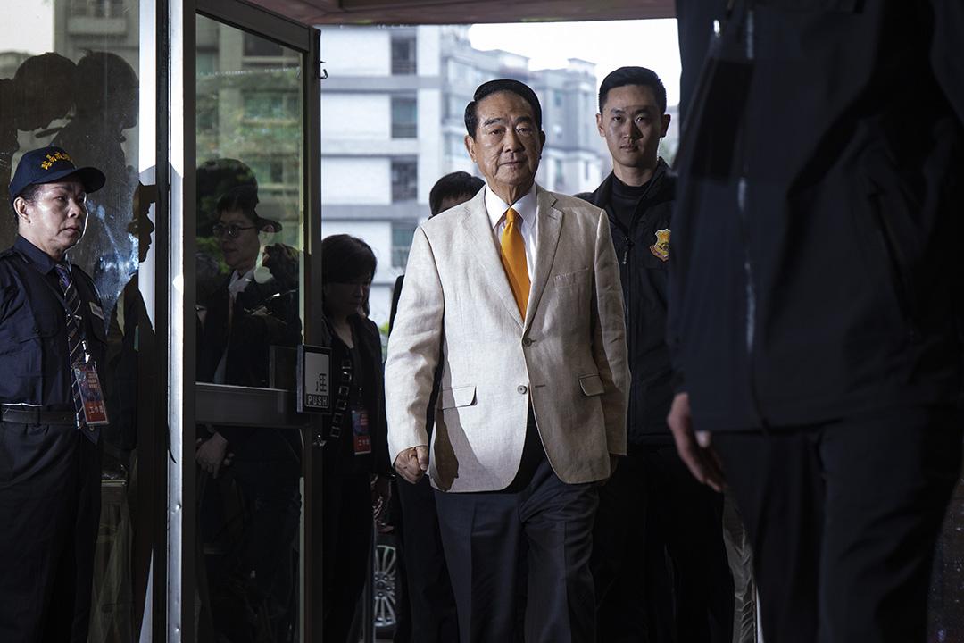 2020台灣總統候選人宋楚瑜。