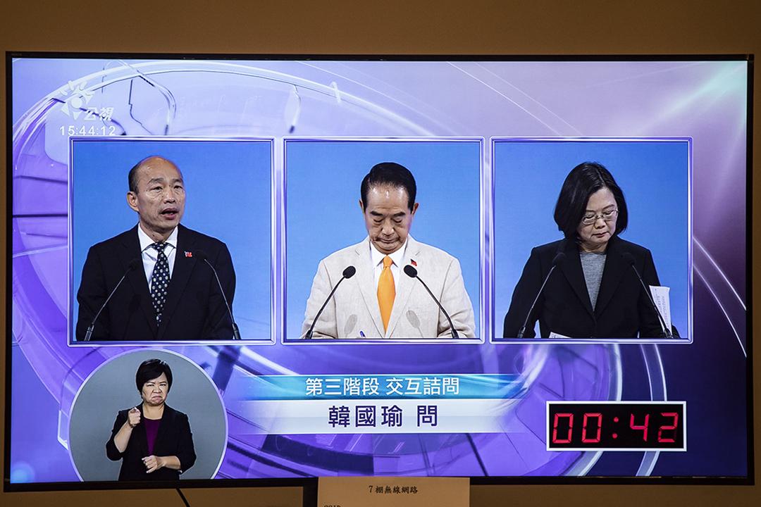 電視上播放2020總統選舉電視辯論。