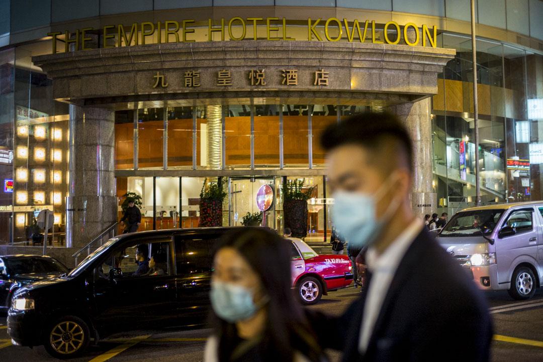 2020年1月22日,首宗武漢新型冠狀肺炎病毒確診個案,患者曾與同行的四名家人入住尖沙咀皇悅酒店。