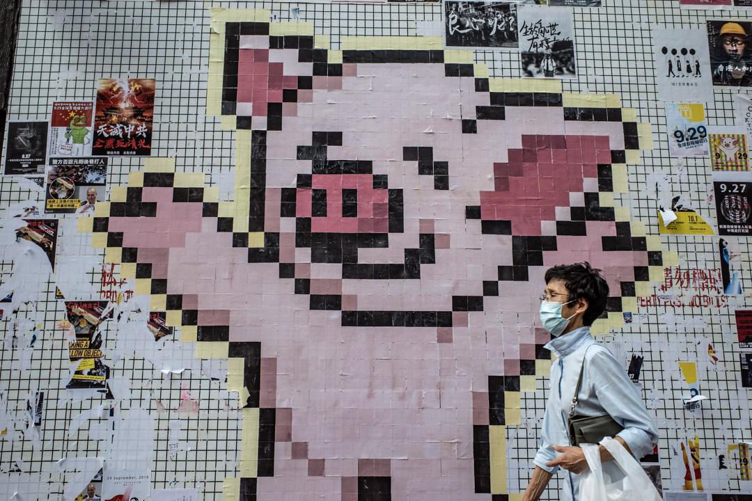 連儂牆上出現「連登豬」圖案。