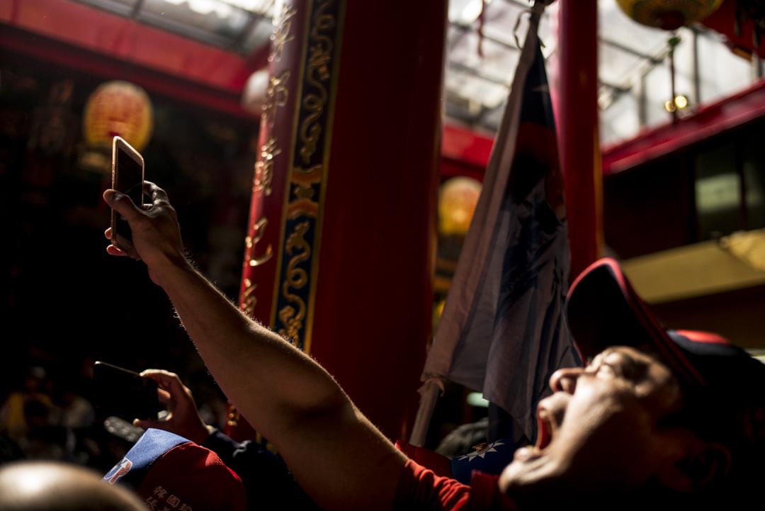 2020年1月7日,基隆奠濟宮,韓國瑜支持者吶喊。