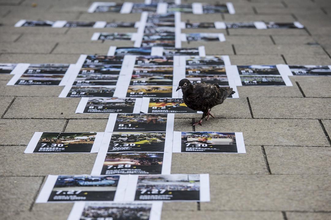2019年9月28日,網民發起「連儂之路」活動,在港島多處張貼反修例運動文宣。