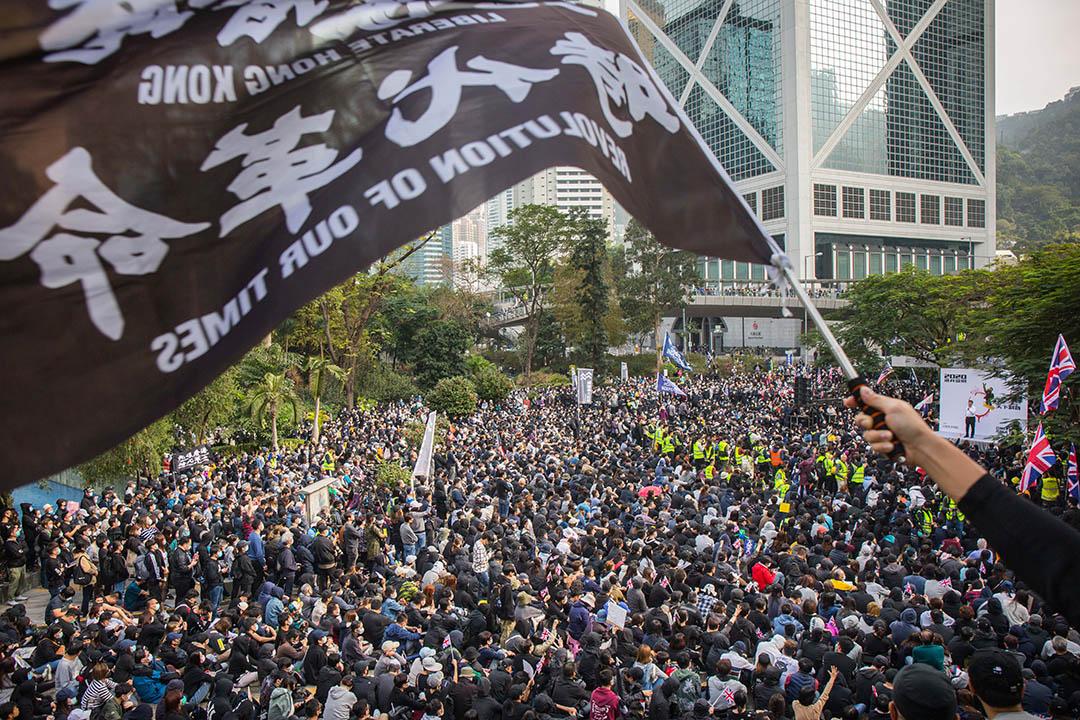 2020年1月19日,香港中環舉行「天下制裁」流水式集會。