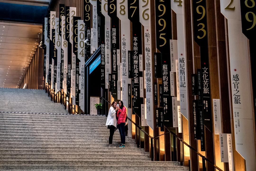 台灣大型連鎖書店誠品的蘇州分店門口。