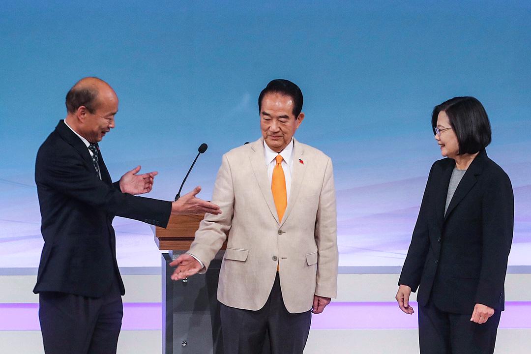 2019年12月29日,2020總統選舉電視辯論。