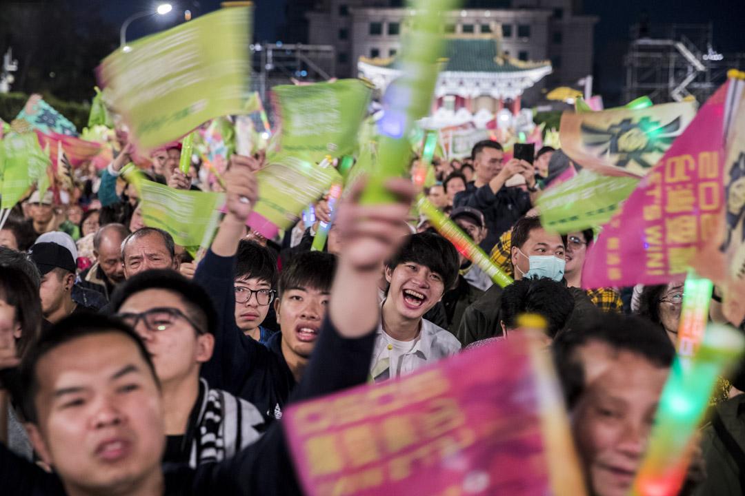 2020年1月10日,「團結台灣 民主勝利」選前之夜造勢晚會在凱達格蘭大道舉行。