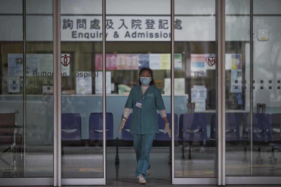 2020年1月26日,香港律敦治醫院新增一宗初步確診個案。